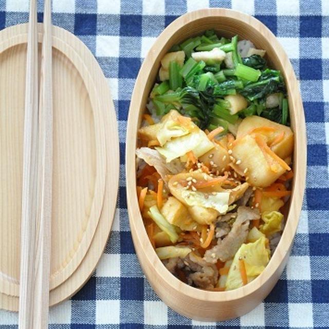 【簡単10分弁当】野菜でボリューム感!豚肉のこくウマ炒め弁当