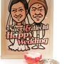 日本の旅 バンの結婚式編