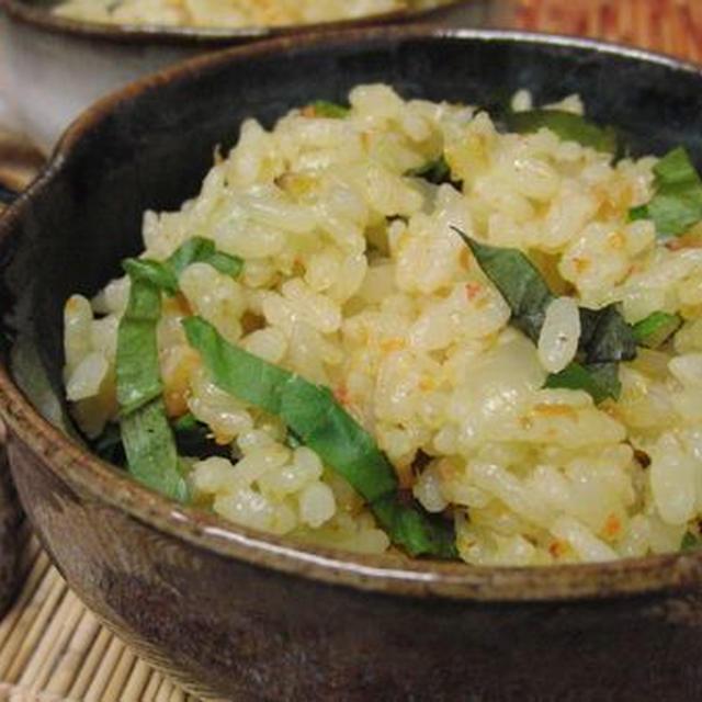 野菜の甘みが優し~い☆ 土鍋で減塩かにピラフ カレーバター風味♪