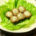 セージ香る☆ホクホクマッシュポテトたっぷり♪ハーブミートボール スパイス・ハーブ・焼き物料理 -Recipe No.1419-