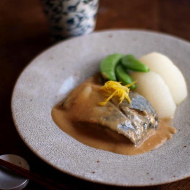 鯖の柚子味噌煮・風呂吹き添え。