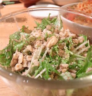 くるみの大袋が大活躍。 ツナとくるみの水菜サラダ