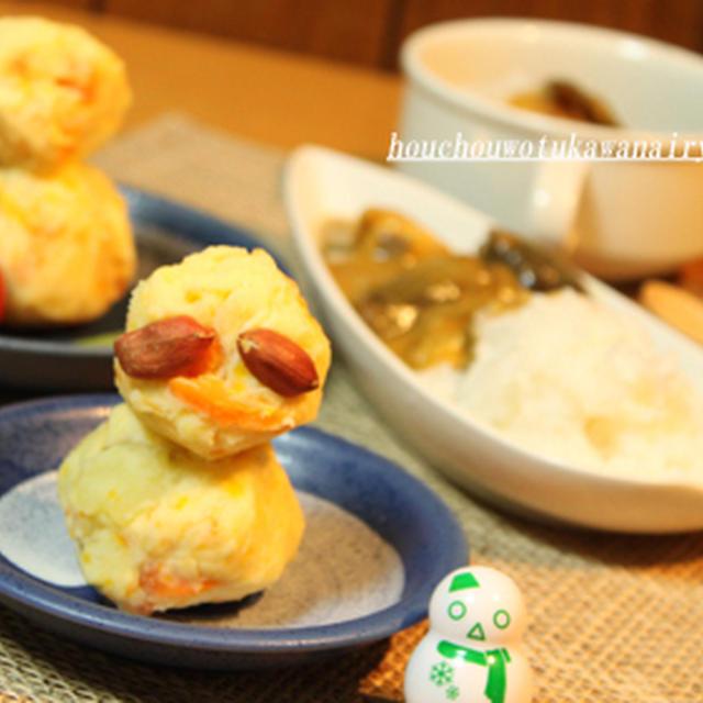 《包丁を使わない料理》煮込む時間なし!★2人っきりの冬のカレーとポテトサラ