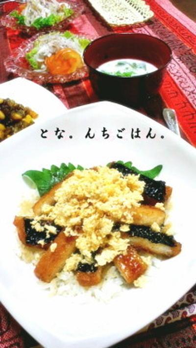おちび作♪鰻もどき&ゴーヤの味噌マヨガーリック