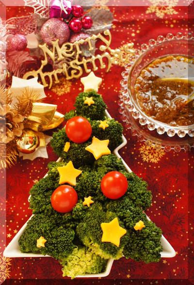 * クリスマス ★ クリスマスツリーサラダ♫