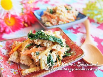 【副菜】ヘルシーな常備菜♡お味噌で作る!ほうれん草とにんじんとズッキーニの白和え