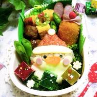 クリスマス☆サンタさん弁当