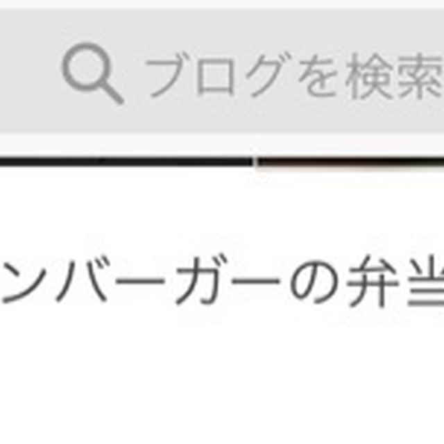 お礼。Amebaトピックス掲載♡ エビとキャベツのアンチョビパスタ♪