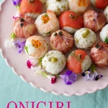 『ONIGIRI  日本のスローフード、おにぎりのレシピ。』電子書籍発売