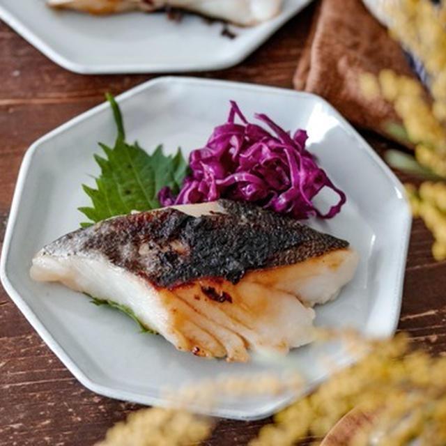 【作り置き】下味冷凍で平日がラク!!真鱈の西京焼き!お弁当にもおすすめ