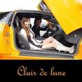 Clairさん