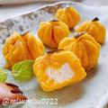 クリームチーズ入りかぼちゃの茶巾絞り(動画レシピ)/Pumpkin and Cream cheese Chakinshibori.