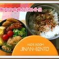 10月12日鶏胸肉の味噌からめ弁当✻おい‼次男( ー̀дー́ )✻豆乳を使った好きな料理教えて!