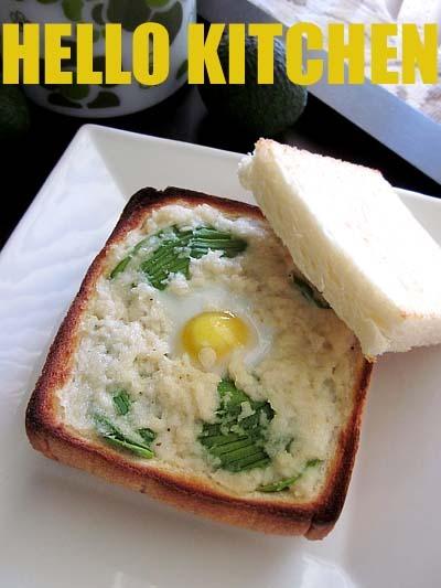 朝のオメガ3チャージに!アボカドクロックマダムトースト
