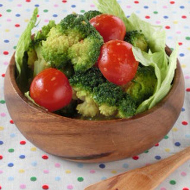 食欲そそるサラダ!!ブロッコリーとミニトマトのカレーヨーグルトサラダ