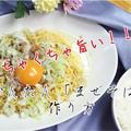 袋麺をまぜそばに!納豆で濃厚!激ウマアレンジレシピ