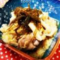 白だしで白菜と砂肝の炊飯器煮~レシピ