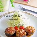 ナスとひき肉の美味しい関係!褒められレシピ♪ナスの肉詰め♡ピリ辛照り焼き《簡単★節約★お弁当》