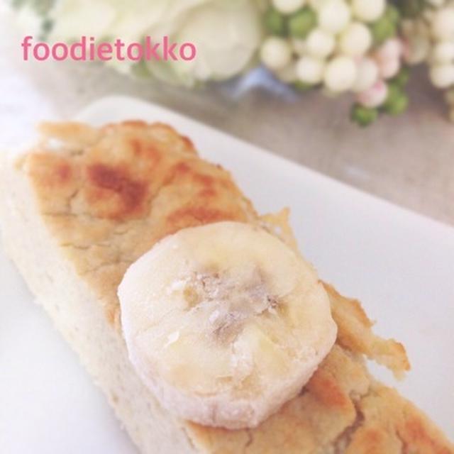 バナナとおからのプルプルチーズケーキ