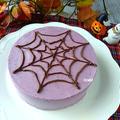 ハロウィンにも♪紫芋のムースケーキ