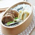 【節約弁当】お昼ごはんが待ち遠しい♡柔らかおいしい!照り焼き豆腐バーグ弁当