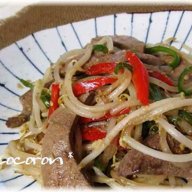 レバー野菜炒め&カブの浅漬け&納豆パスタ
