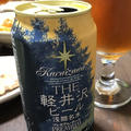 ビールと合う♪ちくわチーズのネギヤンニョム