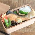 簡単おかずと秋鮭弁当の作り方!詰め方も合わせて紹介 by にぎりっ娘。さん