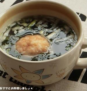 簡単★たこ焼きワカメスープ