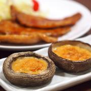 椎茸の味噌マヨニンニク焼き
