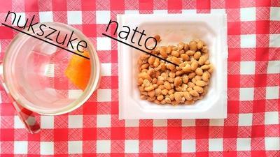 【レシピ付き】新しいぬか漬けの食べ方 我が家の定番★ぬか漬け入り納豆