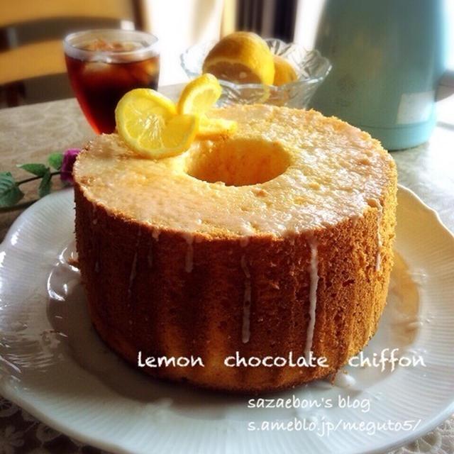 レモンショコラシフォン/朝焼きパン