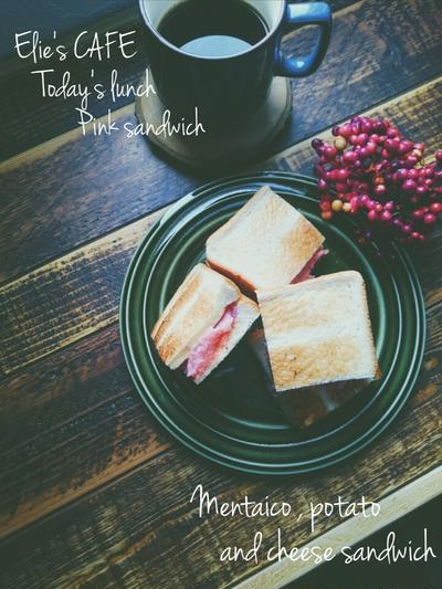 【うちごはん】ピンクなサンドイッチ?!めんたいポテチーズサンド