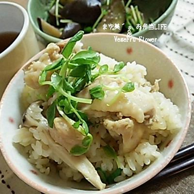 【ご飯ものレシビ】鶏とキノコの炊き込みご飯