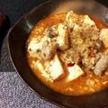 鯖の本気。旨さ沁み込むサバ缶味噌バター麻婆豆腐(糖質6.4g)