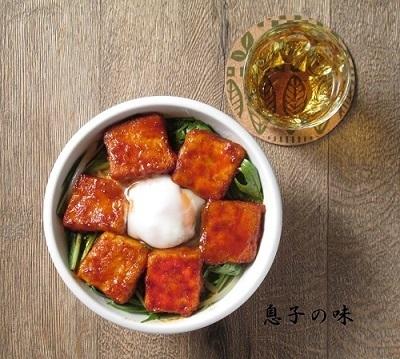 ナムルと豆腐の甘辛丼