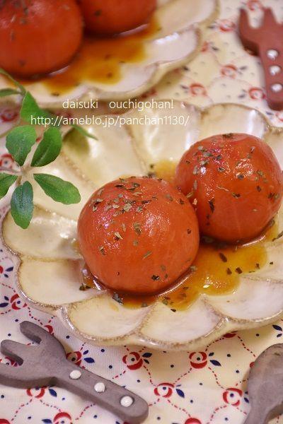 まるごとトマトのマリネ