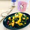 おかひじきとお豆のクミンとターメリックサラダ
