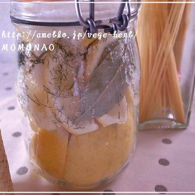 美味しすぎる♪ハーブ塩漬けレモン瓶詰め(^^)作り方も簡単