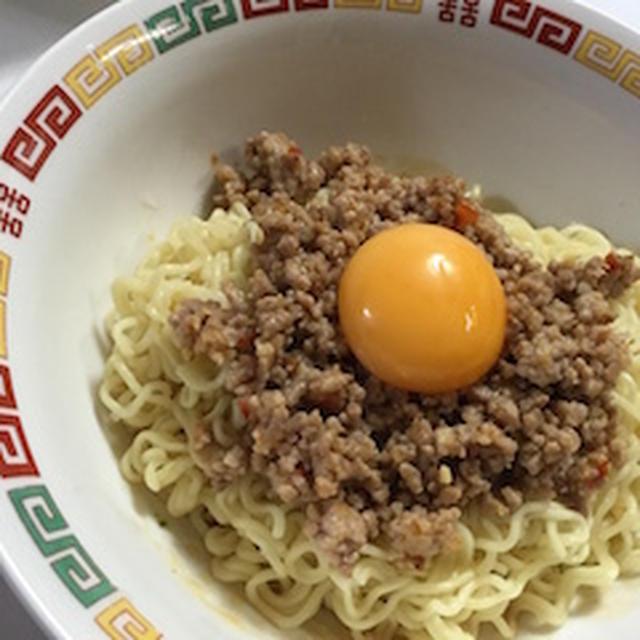インスタント麺で汁なし担々麺☆簡単うまい(*´∀`*)ノ ゆうがたGetレシピ