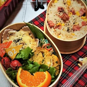 【息子弁当】目をまん丸にして喜んだ、やみつきの味!!【ペッパーベーコーンピラフ弁当】と、夕食。