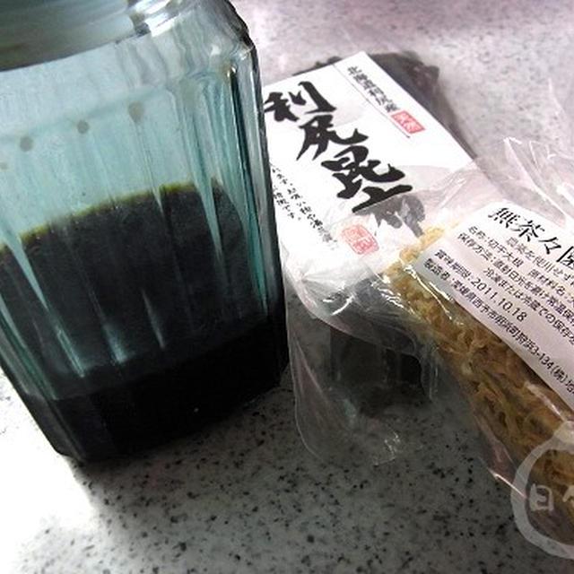 マクロビオティックな麺つゆのレシピ