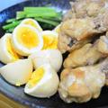 煮込むだけの簡単★手羽元と卵のホロホロ煮込み♬のレシピ