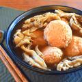 是非飲んで!ふわり鮭キノコつみれ出汁柚子胡椒鍋(糖質5.4g) by ねこやましゅんさん