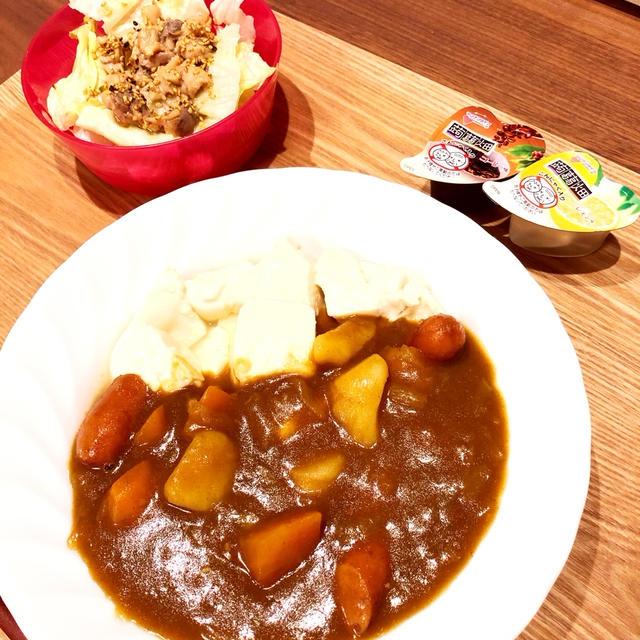 ウインナーカレー&アジの刺身サラダ
