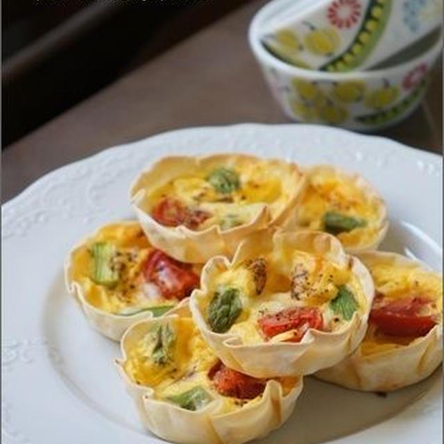 餃子の皮で作る、小さな春野菜キッシュのレシピ。