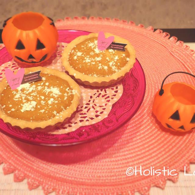 【グルテンフリー】ハロウィンにも♡ 濃厚かぼちゃのスパイスタルト