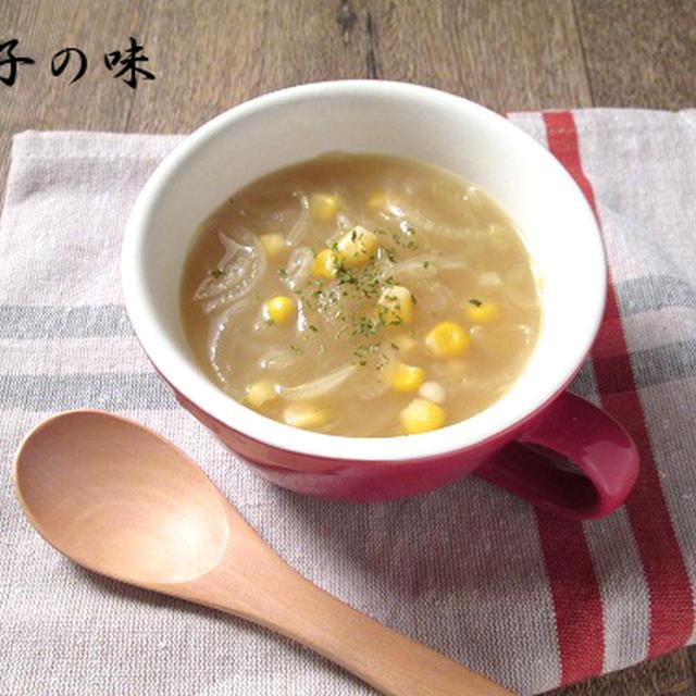 オニオンスープ