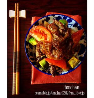 【和×洋 ✳︎簡単✳︎ オススメ】トマトとアボカドの洋風牛丼