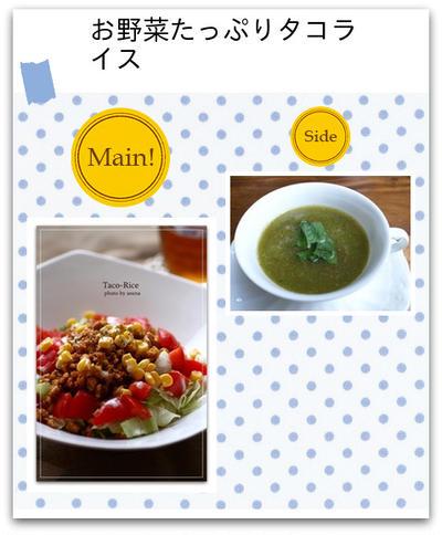 おぼろ豆腐&トマトソース